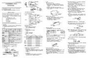 山武HPX-T系列光电开关使用说明书