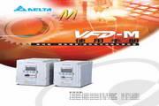 台达VFD022M43B变频器用户手册