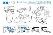 飞利浦RQ1251/16电动剃须刀使用说明书