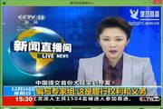 健茂电视直播中心绿色精简版
