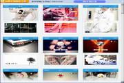 QQ名片照片墙专用制作工具LOGO