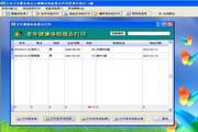 居民健康体检报告管理系统LOGO
