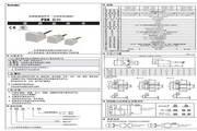 奥托尼克斯PSN30-15AC型电感型接近开关使用说明书