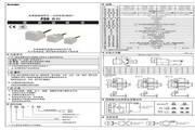 奥托尼克斯PSN30-15AO型电感型接近开关使用说明书