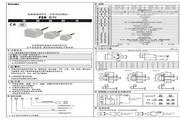 奥托尼克斯PSN30-10AO型电感型接近开关使用说明书