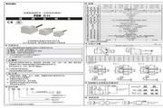 奥托尼克斯PSN30-10AC型电感型接近开关使用说明书