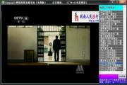 [闽南人民很行]网络电视直播系统