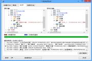 Navicat For Mysql 11 (数据库管理开发工具软件) 32位