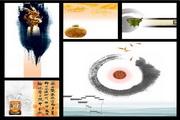 中國古典背景psd素材