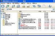 图纸加密软件(文档加密)