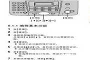 松下KX-FT922CN传真机使用说明书
