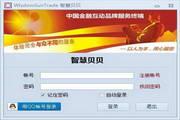智慧贝贝中国金融互动品牌服务终端