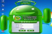 G商通手机建站系统