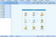 智能超市管理系统(基于BS架构互联网版)LOGO
