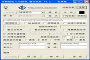 可视图/ISD图制作软件