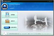 海康监控录像视频恢复软件