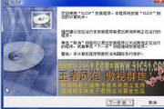 Xl400单片机开发板使用手册