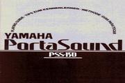 雅马哈PSS-150型电子琴说明书