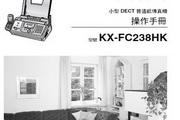 松下KX-FC238HK传真机使用说明书