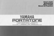 雅马哈PSR-31型电子琴说明书