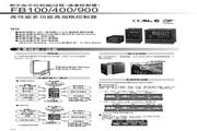 RKC FB100高精度温度控制器说明书