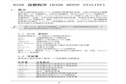 ASRock华擎M3A785GM-LE主板中文说明书