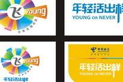 中国电信天翼飞young矢量图