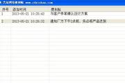 艺站网络便利帖LOGO