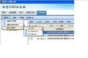 勤哲Excel服务器2008企业版(完整)
