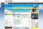 南方数据企业网站管理系统