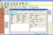 维克房地产中介管理系统互联版