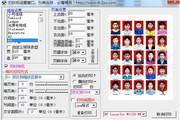 FS图册打印软件