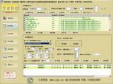 王者校园广播系统