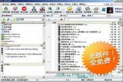ChinaFTP