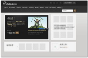 ZipMarket数字内容/素材交易网站 Theme版