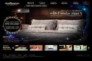家居装潢公司网页设计PSD