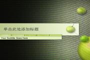 苹果科技PPT模板