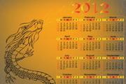 2012龙年日历矢量素材