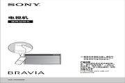 索尼KDL-55W950B液晶彩电使用说明书