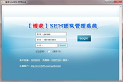 博求SEM/SEO团队管理系统LOGO