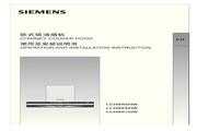 西门子LC35SK955W吸油烟机使用说明书