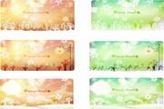 梦幻冬季梦想卡片设计