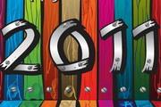2011新年字体设计