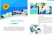 室内设计主题画册PSD设计