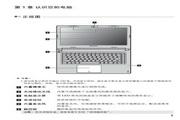 联想IdeaPad S415 Touch笔记本电脑使用说明书