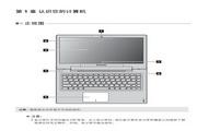 联想IdeaPad U430p电脑使用说明书