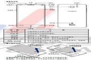 酷派Coolpad 8720手机说明书