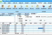 华酷IC管理软件LOGO
