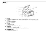 东芝e-STUDIO2505一体机说明书