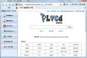 硕鼠FLV视频下载软件LOGO
